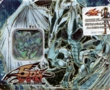 Upper Deck Yu-Gi-Oh 2008 Holiday Series 1 Stardust Dragon Tin