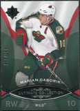 2008/09 Upper Deck Ultimate Collection #18 Marian Gaborik /299