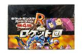 Pokemon Team Rocket Japanese Booster Box
