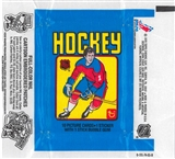 1979/80 Topps Hockey Wrapper Lot of 18 (Gretzky Rookie!)