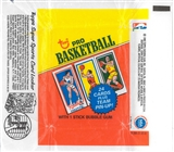 1980/81 Topps Basketball Wrapper Lot of 60 (Magic Johnson & Larry Bird Rookie!)
