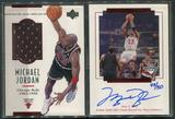 1999/00 Upper Deck Michael Jordan Master Collection Set