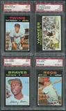 1971 Topps Baseball Complete Set (EX) With 8 Graded PSA Cards
