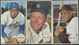 1964 Topps Giants Baseball Complete Set (EX/NM)