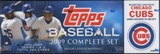 2009 Topps Factory Set Baseball (Box) (Chicago Cubs)