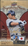 2009 Upper Deck Signature Stars Baseball Hobby Box