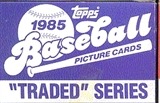 1985 Topps Traded & Rookies Baseball Factory 100 Set Case