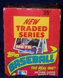 1985 Topps Traded & Rookies Baseball Wax Box (Very rare box!)