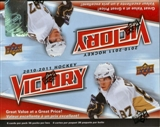 2010/11 Upper Deck Victory Hockey Hobby Box