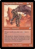 Magic the Gathering Scourge Single Dragonspeaker Shaman Foil