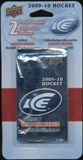2009/10 Upper Deck Ice Hockey Trap Pack (2 Packs!)