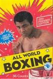 1991 All World Boxing Hobby Box