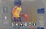 1992/93 Skybox Series 2 Basketball Hobby 288-Pack Lot