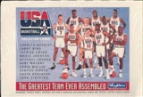 1992 Skybox USA Basketball Hobby Box