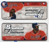 2010 Bowman Platinum Baseball 24-Pack Box