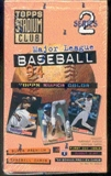 1994 Topps Stadium Club Series 2 Baseball Hobby Box