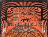 1994 Action Packed Hall Of Fame Signature Series Basketball Hobby Box