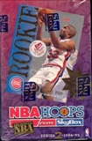 1994/95 Hoops Series 2 Basketball Hobby Box