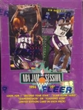 1994/95 Fleer NBA Jam Session Basketball Hobby Box