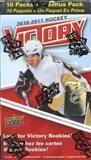2010/11 Upper Deck Victory Hockey 11-Pack Box