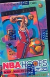 1995/96 Hoops Series 1 Basketball Hobby Box