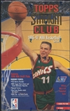 1996/97 Topps Stadium Club Series 1 Basketball 24-Pack Box