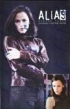 Alias Season 3 Hobby Box (2004 Inkworks)