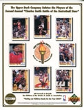1992 Upper Deck Battle of the Basketball Stars Commemorative Sheet Sample