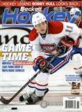 2013 Beckett Hockey Monthly Price Guide (#255 November) (Gallagher)
