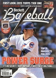 2015 Beckett Baseball Monthly Price Guide (#107 February) (Power Surge)