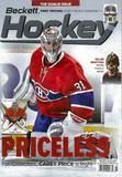 2014 Beckett Hockey Monthly Price Guide (#268 December) (Passing the Torch)