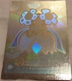 Pokemon Promotional Single Bellossom First Appearance - HIGHLY PLAYED (HP)