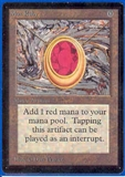 Magic the Gathering Beta Single Mox Ruby UNPLAYED (NM/MT)