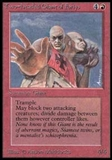 Magic the Gathering Beta Single Two-Headed Giant of Foriys - SLIGHT PLAY (SP)