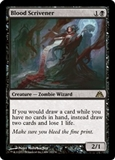 Magic the Gathering Dragon's Maze Single Blood Scrivener FOIL