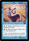Magic the Gathering Apocalypse Single Ceta Disciple Foil