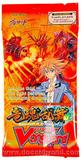 Cardfight Vanguard 2: Onslaught of Dragon Souls Booster Pack