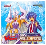 Cardfight Vanguard 10: Triumphant Return of the King of Knights Booster Box