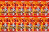 Cardfight Vanguard 2: Onslaught of Dragon Souls Booster Pack (Lot of 12)
