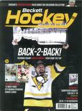 2017 Beckett Hockey Monthly Price Guide (#300 August) (Sidney Crosby)