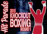 2015 Hit Parade Knockout Boxing Round One Pack