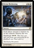 Magic the Gathering Innistrad Single Divine Reckoning UNPLAYED (NM/MT) 4x Playset