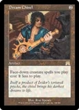 Magic the Gathering Onslaught Single Dream Chisel - NEAR MINT (NM)