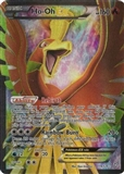 Pokemon Dragons Exalted Single Ho-oh EX 119/124