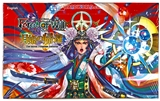 Force of Will Moon Priestess Returns Booster Box