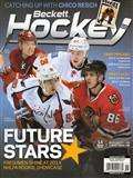 2014 Beckett Hockey Monthly Price Guide (#267 November) (Future Stars)