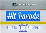 2014/15 Hit Parade: 1952-59 Edition Hockey Pack