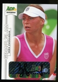 2013 Leaf Ace Authentic Grand Slam #BAVZ1 Vera Zvonareva Autograph