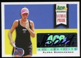 2013 Leaf Ace Authentic Grand Slam National Pride Autographs #NPAB2 Alona Bondarenko Autograph