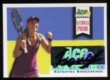 2013 Leaf Ace Authentic Grand Slam National Pride Autographs #NPKB1 Kateryna Bondarenko Autograph